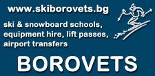 http://www.skiborovets.bg