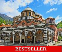 Rila Monastery and Boyana Shuttle